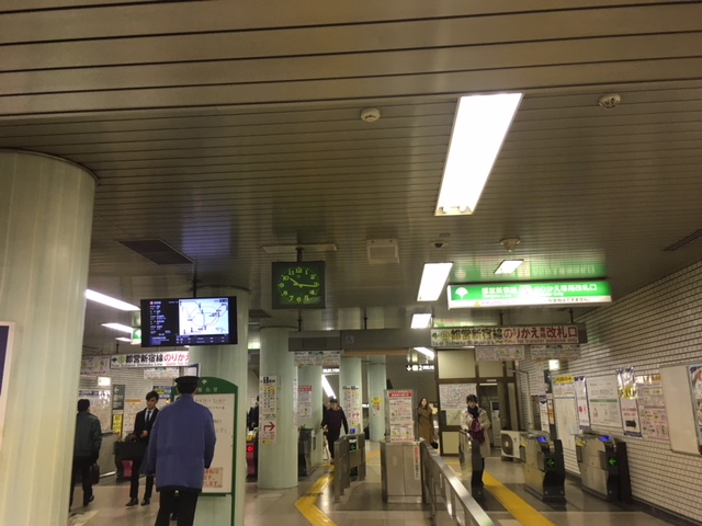 都営新宿線 改札口