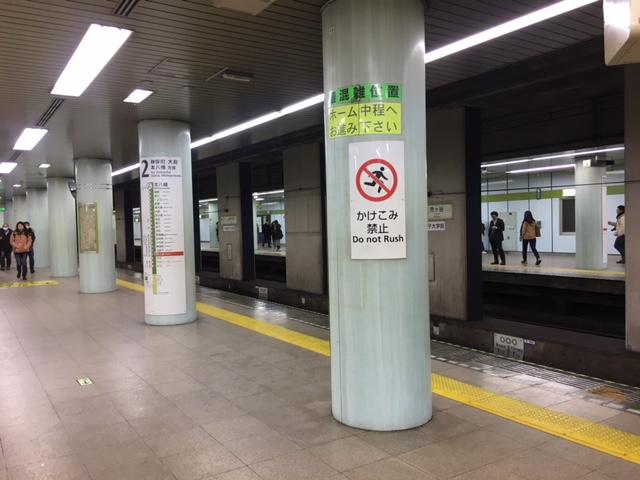都営新宿線市ヶ谷駅 2番線ホーム