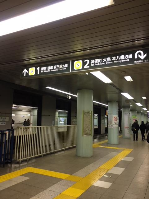 都営新宿線市ヶ谷駅 1番線ホーム
