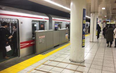 丸ノ内線「池袋駅」ホーム
