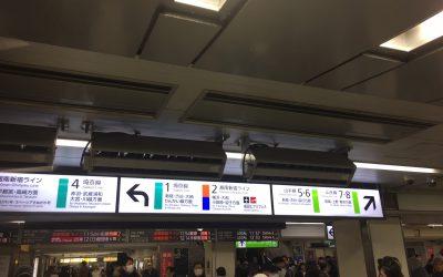 JR線内 乗り換え掲示板
