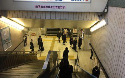 地下鉄は改札を出て右です