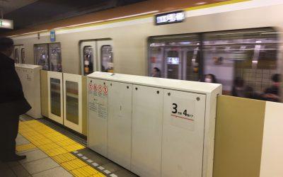 有楽町線「飯田橋駅」ホーム
