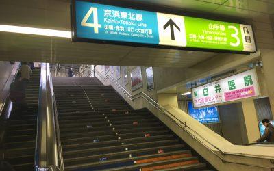 こちらのエスカレーター/階段を上ると