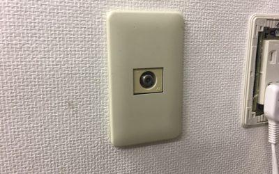 壁面テレビアンテナ端子口