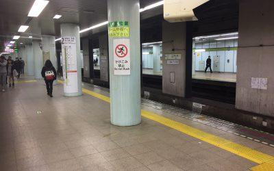 都営新宿線「市ヶ谷駅」ホーム