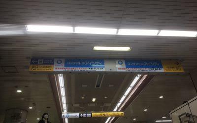 ←小田急線