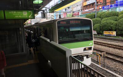 山手線「駒込駅」ホーム