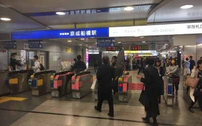 京成本線「京成船橋駅」改札