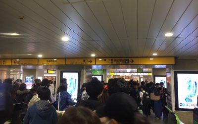 総武線「船橋駅」改札