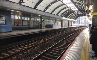 京成本線「京成船橋駅」ホーム