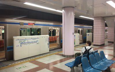 横浜市営地下鉄ブルーライン あざみ野駅 ホーム