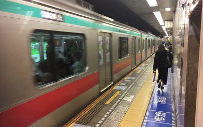 田園都市線「渋谷駅」ホーム