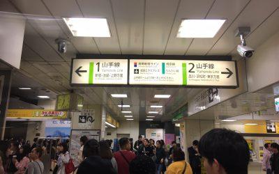 ←1山手線(新宿・池袋・上野)方面 2山手線(品川・浜松町・東京)方面→