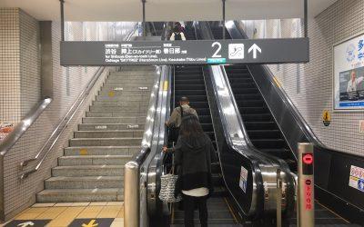 渋谷・押上・春日部 方面 2 ↑