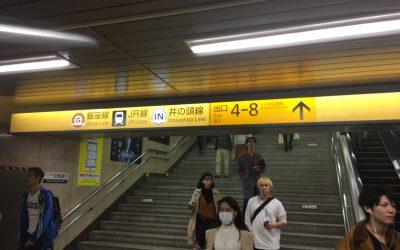 銀座線/JR線/井の頭線 出口4-8 ↑