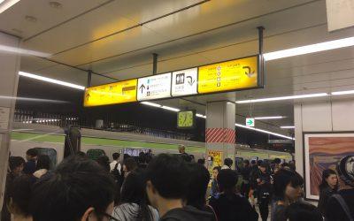 山手線「渋谷駅」ホーム