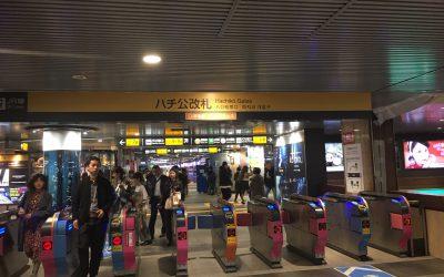田園都市線「渋谷駅」ハチ公改札