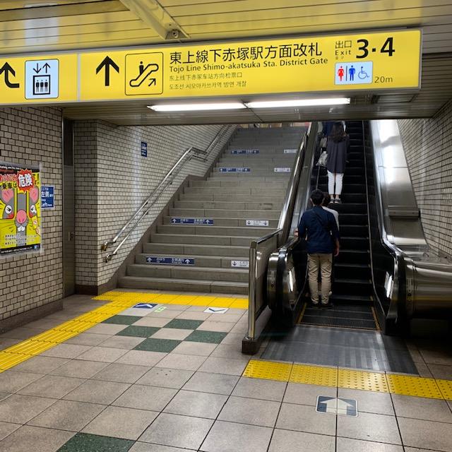 東京メトロ副都心 地下鉄赤塚駅 案内掲示板